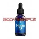 Neuro P5