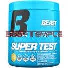 Super Test Powder